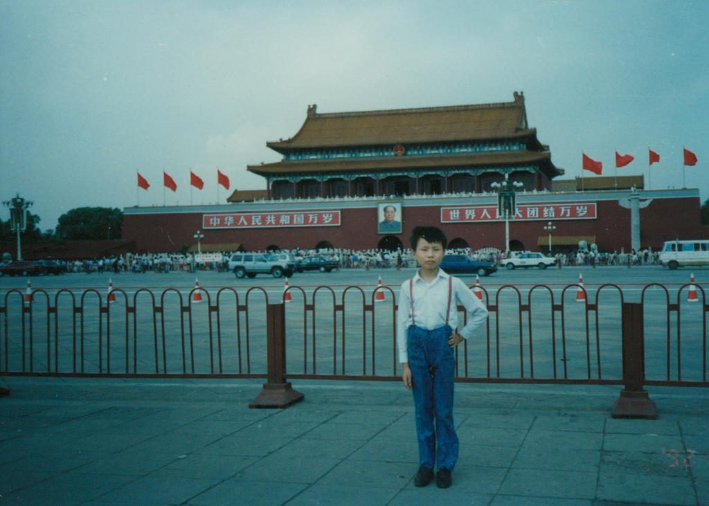 Visiting Tiananmen Square