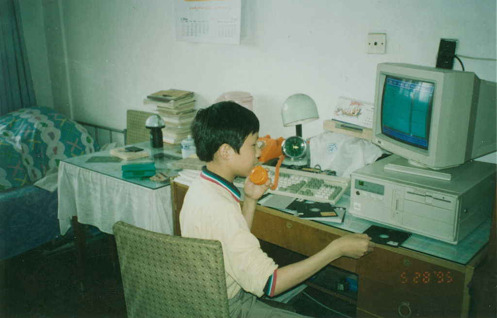 Programming on an 80286